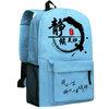 กระเป๋าสะพายหลังบันทึกจอมโจรแห่งสุสาน (สีฟ้า)