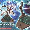 HG BFX34 1/144 Diver Gear 700yen
