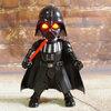 Star Wars - Darth Vader Figure