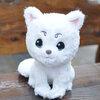ตุ๊กตา ซาดะฮารุ Gintama Sakata