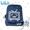 กระเป๋าเป้สะพายหลัง BiliBili (สีน้ำเงิน)