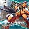 HGBD02 1/144 GM III Beam Master 1800yen