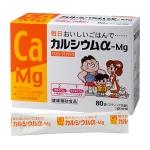 Calcium α-Mg ผงแคลเซี่ยม+ะแม็กกานิเซี่ยม เทหุงผสมกับข้าวสาร ทานเป็นประจำทุกวัน กระดูกแข็งแรงป้องกันและรักษาโรคข้อเข่าเสื่อมหรือใช้สำหรับผู้ที่ทานอาหารเสริมเพิ่มสูงจะทำให้สูงเร็วมากขึ้นค่ะ