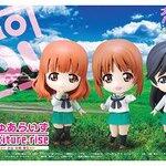 Petiture-rise Girls und Panzer Miho , Saori , Hana Set 2900yen