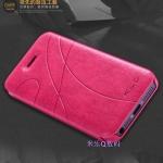 KLD Oscar II Leather Case for iPhone 5/5S (Case Sale)