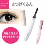 Panasonic EH-SE10P-P Beauty ที่ดัดขนตาไฟฟ้าจากญี่ปุ่นช่วยให้ขนตาของคุณงอนได้ยาวนานทั้งวันด้วยวิธีง่ายๆ ค่ะ