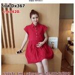 #DRESSกระโปรงผ้าฝ้ายสีแดง คอปก แขนระบาย รูปทรงน่ารักมากๆ ผ้าเนื้อดีใส่สบาย ใส่ทำงานได้ค่ะ **พร้อมเชือกผูกหลังค้ะ**