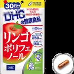 30 วัน - DHC Apple polyphenol วิตามินคงความอ่อนเยาว์ โพลีฟีนของแอปเปิ้ลคงความอ่อนเยาว์ด้วยโพลีฟีน เหมาะสำหรับผู้ที่ต้องการเก็บความอ่อนเยาว์พร้อมสุขภาพดีอยู่ตลอด