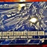 HGUC 1/144 Unicorn Banshee Norn Unicorn Mode Titanium Finish (Gunpla Expo 2013)
