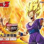 Figure Rise: Super Saiya Son GoHan 2200yen