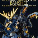 P-bandai: Part Expansion Unit Armed Armor VN/BS for PG Banshee