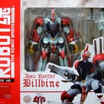 Robot Tamashii: Billbine 4500y