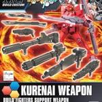 HG BFX18 1/144 Kurenai Weapon