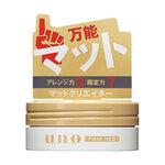 Shiseido Uno mat creators (MO) แว๊กซ์จัดแต่งทรงผมให้เงางามกลิ่นหอมดอกไม้ละมุนอ่อนๆ