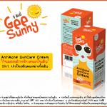 Gee Sunny สูตร AntiAcne SunCare Cream (15g.)