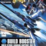 HG GBFX1 1/144 Build Booster 500y