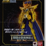 Saint Seiya Cloth Myth EX: Cancer Death Mask Gold Cloth 6000y