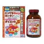 Very esay diet อาหารเสริมลดน้ำหนักชิ้นโบว์แดงคิดค้นจากคุณหมอชื่อดังชาวญี่ปุ่น ลดเร็ว ผอมไว เฟริมกระชับทั้งตัว เป็นSizeXL ให้กลายเป็น SizeS