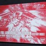 (C3 X Hobby) HGUC 1/144 Full Armor Unicorn (Destroy Mode Red Version) ฝากขาย