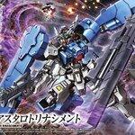 HG IBO39 G1/144 Gundam Astaroth Rinascimento 1800yen