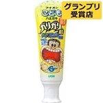 Lion Gari Gari lemon squash ยาสีฟันเด็กจากญี่ปุ่นมะนาว สำหรับเด็กอายุ 2 ปีขึ้นไปใช้ได้จนถึงเด็กโตเลยค่ะ คนญี่ปุ่นนิยมให้ลูกใช้กันมากเลยค่ะ มีฟลูออไรตด์ในส่วนผสมที่เหมาะกับเด็กค่ะ ไม่ทำลายเนื้อฟัน ปลอดภัยไร้สารเคมีค่ะ