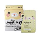 Dr.mama Milky ถุงเก็บน้ำนมแม่ ขนาด 200 ml. / Breast Milk Storage bag