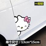 สติ๊กเกอร์ติดรถน่ารัก ลาย Hello Kitty (แพ็คคู่) ขนาดข้างละ 13x15 CM