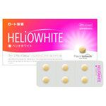 ROHTO HELIOWHITE Fernblock blended อาหารเสริมไข่มุกสกัดแท้จากญี่ปุ่น ช่วยให้ผิวและดู ขาวแวววาว ป้องกันผิวเสียที่เกิดจากระดับคลอเรสเตอรอล มีสมรรถนะสูงในการขจัดความแก่ชรา