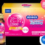 DHC Collagen Beauty 12,000 EX สูตรน้ำคอลลาเจนผสมVitamin C สกัดจากผลเชอรี่บำรุงผิวให้อ่อนเยาว์และเรียบเนียนด้วย ceramide ผิวไม่แห้งแต่งหน้าติดเนียน ทำผมหงอกช้าพร้อมบำรุงกระดูกให้แข็งแรง ผิวสวย อ่อนเยาว์ ไม่แก่แข็งแรงในทุกวันค่ะ