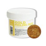 Gold peeling pack มาร์คหน้าทองคำผสมสาหร่ายสีแดง Astaxanthinเพื่อผิวสวยคงความอ่อนเยาว์ช่วยสร้างเซลล์ใหม่ของผิวขึ้นมาทดแทนทำหน้าที่หมุนเวียนผิวให้ผิวสดใสอ่อนเยาว์อยู่ตลอดเวลาและช่วยให้ผิวขาวใสขึ้นไม่ทำให้ผิวบาง เนื่องจากเป็นการผลัดเซลล์ผิวที่อยู่ในชั้นขี้ไค