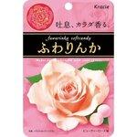 ผู้หญิงญี่ปุ่น 99%พกติดกระเป๋าไว้ตลอด!!!ลูกอมตัวหอม กินแล้วสวยขึ้นของ Kanebo Fragrance Candy Rose ลูกอมๆแล้วร่างกายจะขับเหงื่อที่มีกลิ่นหอมออกมา ด้วยสารสกัดจากน้ำมันกุหลาบสีแดงเข้มข้น บำรุงผิวด้วย Collagen Hyaluronic และ Vitamin C