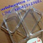 เคสIphone4 4S แบบใส