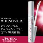 Shiseido ADENOVITAL EYELASH SERUM เซรั่มปลูกขนตายาวลดการหลุดร่วงของขนตา 1 เดือนพิสูจน์ได้ว่าขนตายาวและหนาขึ้นจริง เหมาะสำหรับผู้ที่ชอบติดขนตาปลอมบ่อยๆ เนื่องจากเวลาดึงขนตาออกขนตาจะหลุดออกมาด้วยค่ะ