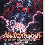 1/100 G03: Master Gundam 1500y