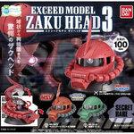 Exceed Model:Zaku Head 3 (หัวZaku3 สี + Secret 1)