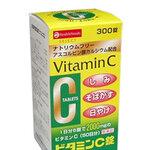 มีแดดที่ไหนก็ขาวได้ค่ะ KOKANDO Vitamin C 2,000 mg อาหารเสริมวิตามินซีอนูเล็กดูดซึมได้ดีมากขึ้น ป้องกันแสงแดด สะท้อนแดดออกจากตัว ลดคราบกระฝ้าจุดด่างดำ ทำให้ผิวขาวทั้งตัว