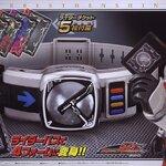 DX Super Best DX Den-O Belt