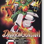 1/100 G02: Dragon Gundam 1500y