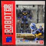 Robot Tamashii: Crossbone X-2 Kai