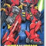 1/100 X-4 Gundam Virsago 1800y