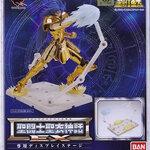 Saint Seiya Cloth Myth EX: Display Stand (Lot DT นะครับอย่าดูสติ๊กเกอร์)