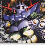 BB 234 Perfect Zeong 800y