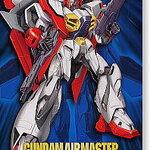 1/100 X-2: Gundam Air Master 1500y
