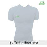 Tshirt Base layer สีSmoke grey