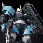 Pre_Order:P-bandai:MG 1/100 Gelgoog Yuma Lightning Custom 5940yen สินค้าเข้าไทยเดือน2 มัดจำ 500บาท