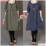 #ชุดคลุมท้อง ผ้าฝ้ายผสม คอกลมแขนยาว มี 2 สี (สีน้ำเงิน) (สีเขียว) ลายดอกไม้ มีกระเป๋าล้วง 2 ข้าง พับแขนใส่เก๋ๆจ้า