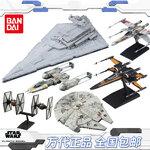STAR WARS VEHICLE MODEL Plastic Model Kit (มีให้เลือก 11 แบบ)