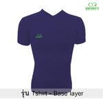 Tshirt Base layer สีdark plum