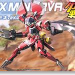 LBX021 Minerva 1000y