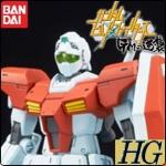 Pre_order:HGBF1/144 GM/GM 1600yen สินค้าเข้าไทยเดือน8 จ่ายเต็มราคาพิเศษได้ถึงวันที่ 25/6/17
